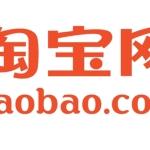 タオバオ(taobao)で仕入れる際の注意点